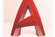 AutoCAD 2019.0.1 Mac中文破解版