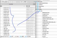 技巧: Mac Autocad 上安装 shx 字体 天正字体的方法