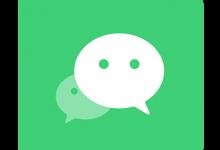 WeChatExtension 2.5.8(微信小助手插件)for Mac中文版