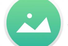 iShot 1.7.3(截图软件)for Mac中文版