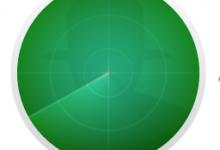 Cookie 6.1.5(浏览器缓存清理工具)for Mac破解版