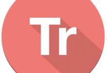 Troga 1.9.3(翻译工具)for Mac破解版