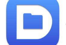 Default Folder X 5.5 b3(文件管理)for Mac破解版