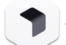 Drama 2.1.1(原型设计工具)for Mac破解版