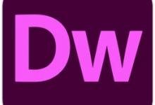 Adobe Dreamweaver 2021 21.0(网页制作利器)for Mac中文破解版