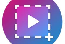 Capto 1.2.19(屏幕录制和编辑工具)for Mac破解版
