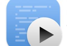 CodeRunner 4.0.3(Mac编程神器)for Mac破解版