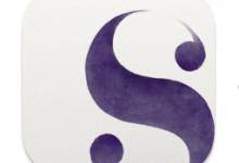 Scrivener 3.2.1(强大的写作工具)for Mac中文破解版