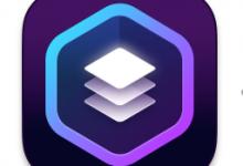Blocs 4.0.0(网页开发工具)for Mac破解版