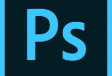 Adobe Photoshop 2019 (图像处理和编辑  支持M1芯片)for Mac中文破解版