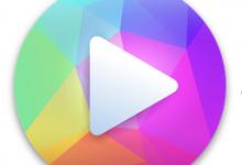 Macgo Mac Blu-ray Player Pro 3.3.20(蓝光播放软件)for Mac中文破解版