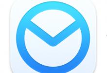 Airmail 4.5.5(邮件客户端)for Mac中文破解版