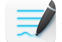 GoodNotes 5.6.34(手写笔记软件)for Mac中文破解版