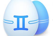 Gemini 2.8.5(重复文件搜索清理工具)for Mac中文破解版