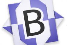 BBEdit 13.5.6(Mac下著名编辑器)for Mac破解版