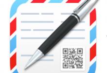 GrandTotal 7.0.6(发票设计工具)for Mac破解版