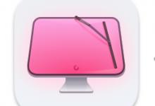 CleanMyMac X 4.8.9(系统清理软件) for Mac中文破解版