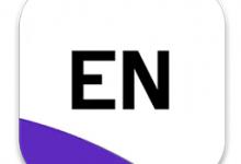 EndNote 20.1.0(参考文献管理软件)for Mac破解版