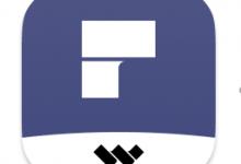 Wondershare PDFelement Pro 7.6.9(强大的PDF编辑工具)for Mac中文破解版