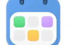 BusyCal 2021.3.0(超强任务日历)for Mac中文破解版