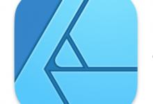 Affinity Designer 1.10.0(专业的设计绘图软件)for Mac中文破解版